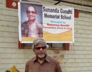 Sunanda Gandhi Memorial School Renamed Gandhi Center for Learning