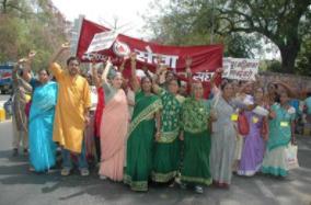 SEWA India women protest for good